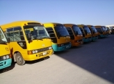 <h5>ساحة الباصات</h5><p>باصات الأكاديمية</p>